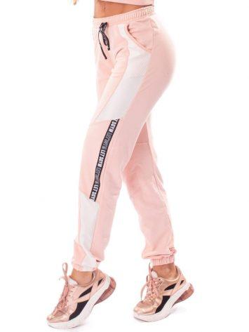 Let's Gym Fitness Calca Jogger Fashion Sport Sweat Pants – Rose